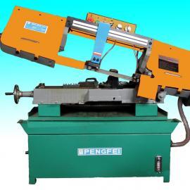 厂家直销鹏飞牌GB916金属带锯床 锯切范围大 用途广 小型锯床