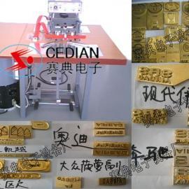 安全气囊标压标机 汽车改装压标机 皮革压标机