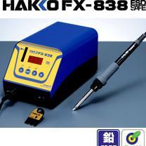 日本白光HAKKO FX-838高热容量电焊台