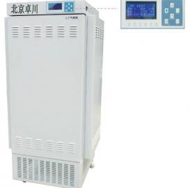 350L人工气候箱_