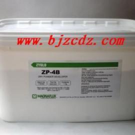 干粉式显像剂_显像剂