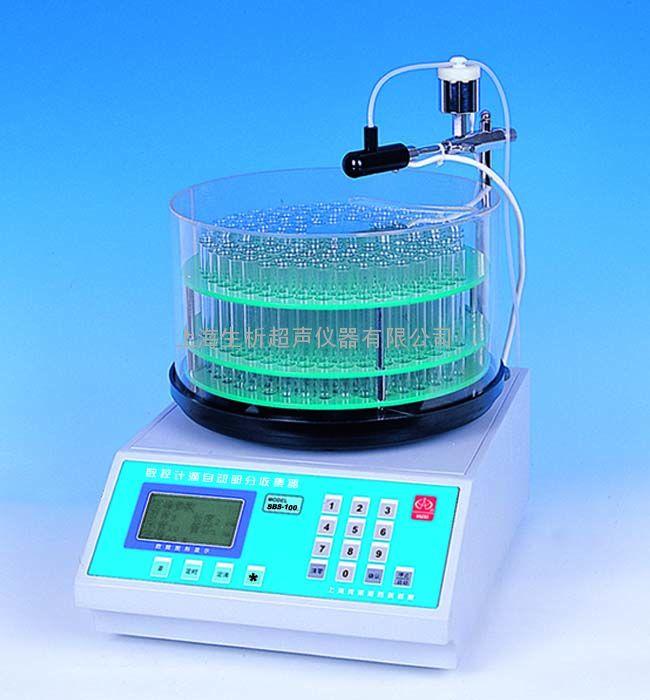 电脑自动部份收集器DBS-100N(液晶版,耐有机)