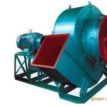 G4-32-11型锅炉鼓风机