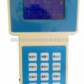 粉尘浓度连续检测仪