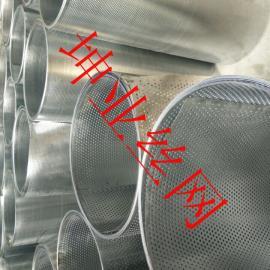 铁板圆孔网铁板圆孔网价格高品质铁板圆孔网
