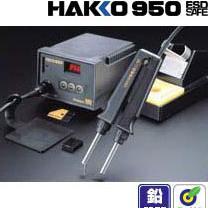 HAKKO 950日本白光电热镊子