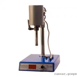 实验室高速均质机