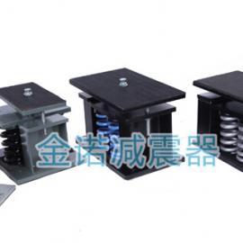 三相电机降噪组合式减振器  JA型阻尼弹簧减振器