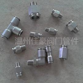 不锈钢插入式气管接头,快插式气动接头,外螺纹直通气管接头