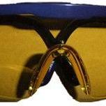 荧光增强型UV护目镜
