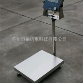 天津300kg防爆电子台秤,本安型防爆电子秤价格