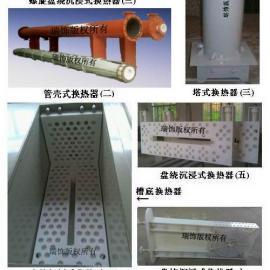 HRSF-硫酸冷凝器(瑞饰)