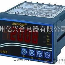 安东LU-906H智能温差控制器