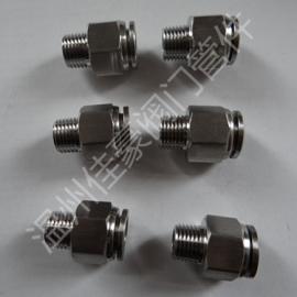 PC快插直通气动接头,插入式气管接头,螺纹直通气管接头