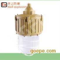 150瓦防水金卤灯 SBF6204-J150防水防尘防腐灯
