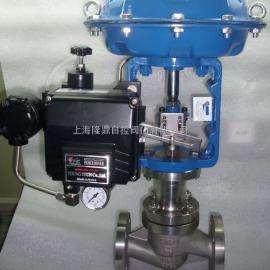 生产厂家供应隆鼎牌高品质ZDSG气动隔膜调节阀