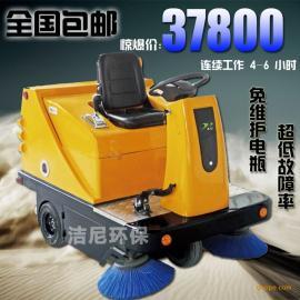 驾驶式扫地车 厂区道路用清扫车 广场小区马路电动吸尘扫地机