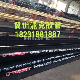 高压钢丝缠绕胶管 四层钢丝耐高压油管 4SH钢丝缠绕胶管