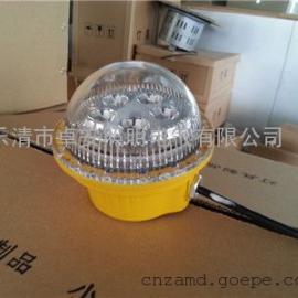 供应BFC8183 5W LED防爆灯 温州厂家直销