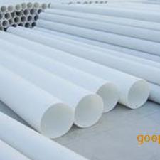 长春PP管价格低,任性,鞍山pp管件规格DN100/3寸,耐强酸碱