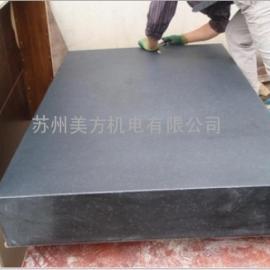 供应600*400*100mm大理石测量平台 不同规格平台定做