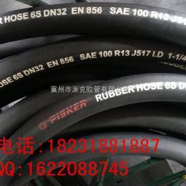 SAE100R13 六层高压钢丝缠绕胶管 超高压胶管