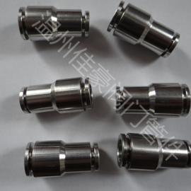 304不锈钢快插式直通变径气动气管快速接头,异径直通