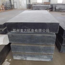 苏州大理石平台定做 优质大理石平台批发 精度0级00级