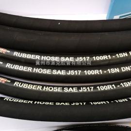 单层高压钢丝编织胶管 高压钢丝橡胶管 河北高压胶管厂家