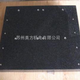 现货直销大理石检验平台 苏州大理石平台研磨  精度品质保证