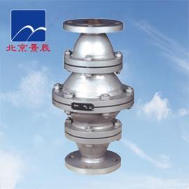 FPB型天然气阻火器 北京气体管道阻火器厂家直销