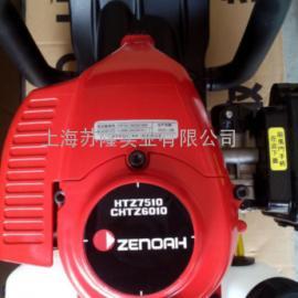 小松绿篱机CHTZ6010小松双刃绿篱机 日本小松CHTZ6010绿篱机