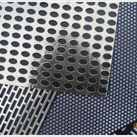 圆孔网圆孔网价格铁板圆孔网