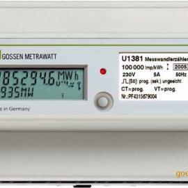 U1381全电子式多功能电能表-U1381