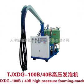 天津旭迪高压发泡机40B聚氨酯保温防腐设备最专业发泡机