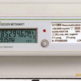 U1389全电子式多功能电能表-U1389