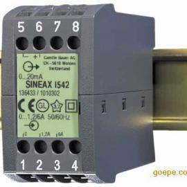 SINEAX I542电流变送器-I542