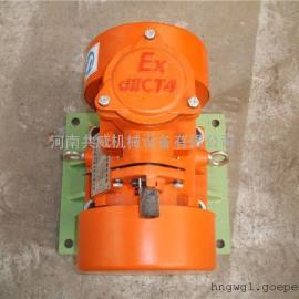 防爆电机BZD-8-6首选共威