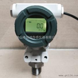 lcd智能数字压力变送器/LCD高精度压力仪表
