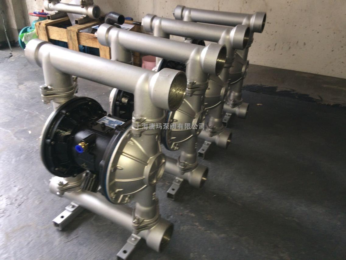 QBY3-50PF不锈钢气动隔膜泵