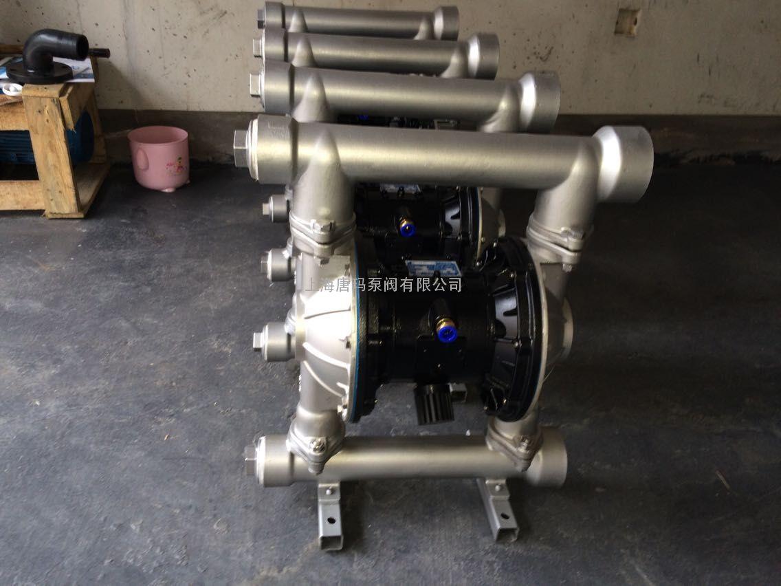 QBY3-50PF不锈钢气动隔膜泵,铸钢四氟气动隔膜泵