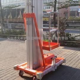 深圳单桅柱铝合金铲车