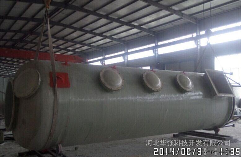 玻璃钢脱硫塔/脱硫塔厂家/烟气脱硫塔