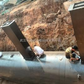 工厂地埋式污水处理装置