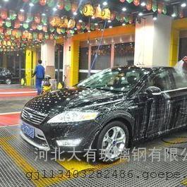 洗车地网格38#玻璃钢格栅板
