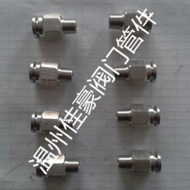 不锈钢气源快插式PC气管接头,气动直通终端接头,软管接头