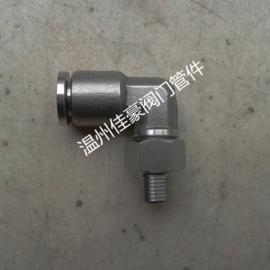 不锈钢快插式PL气管快速接头 卡套式外丝终端气动弯头