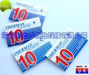 深圳鑫博英国THERMAX变色测温贴片-全国出售-英国THERMAX变色测温