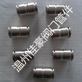 厂价加工直销不锈钢快插式气管气动接头 气源直通中间快速接头
