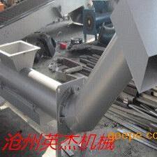 螺旋输送机厂家WLSY型无轴螺旋输送压榨机沧州英杰机械